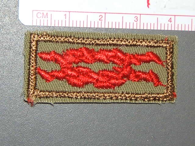 Honor Medal square knot