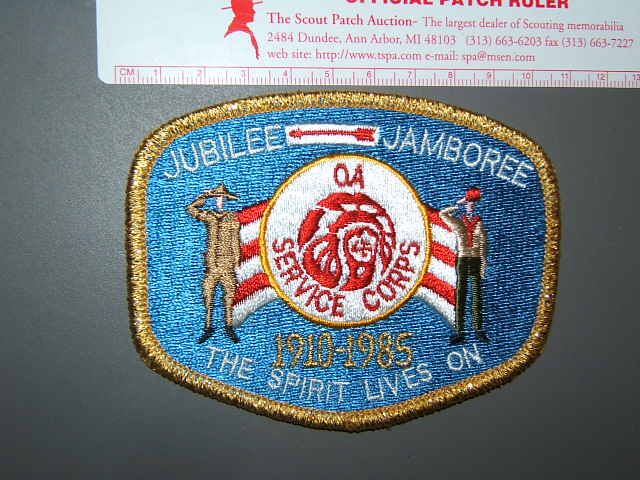 1985 Jamboree OA Service Corps GMY patch