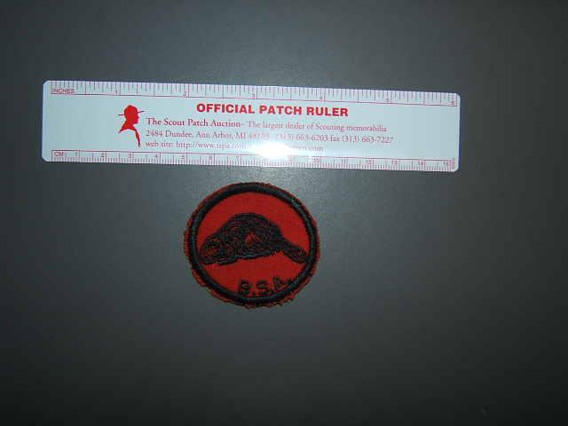 Beaver Patrol Medallion