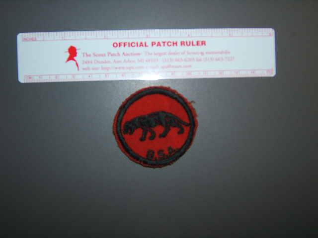 Panther Patrol Medallion