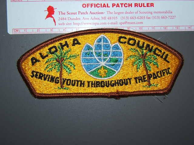 Aloha C CSP
