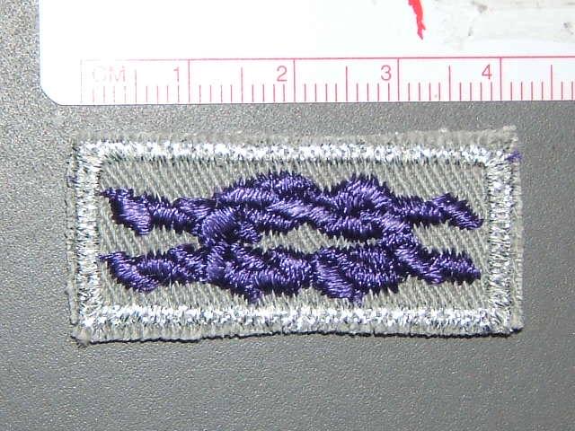Religious Award square knot
