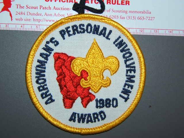 1980 OA Personal Involvement Award patch