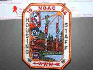 1994 NOAC Housing staff patch