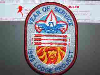 1995 OA Year of Service patch